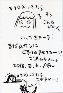 209.jpg