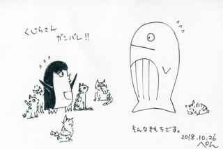 289 - 1.jpg