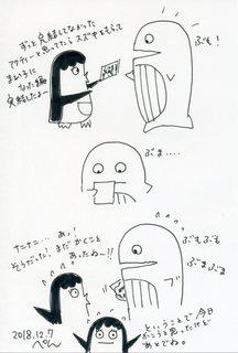 319.jpg