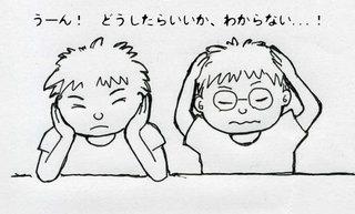 20140724虹色染色6.jpg