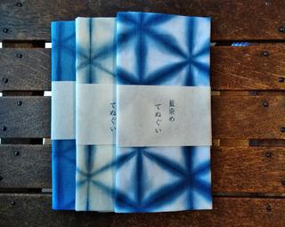 藍染てぬぐいパッケージ.jpg